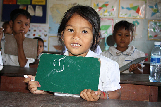 Right to Education Index Consultation Now Open!